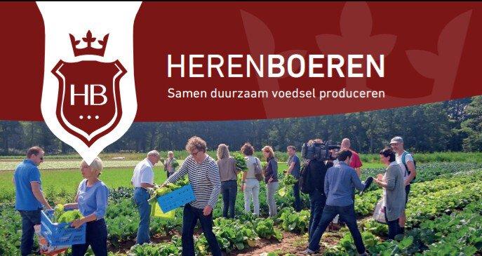 Een Herenboerderij in Leende?